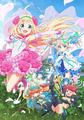 TVアニメ「ひなろじ~from Luck & Logic~」、放送情報解禁!  朝日奈丸佳、高森奈津美らメインキャストが公開