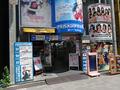 ソフマップの旗艦店「ソフマップ秋葉原本館」が5月31日をもって移転 移転先については未発表