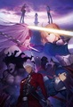 「劇場版 Fate/stay night [Heaven's Feel] Ⅰ.presage flower」、最新キービジュアルを公開!