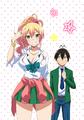 夏アニメ「はじめてのギャル」、EDテーマはエラバレシが歌う「GAL的LOVE」!
