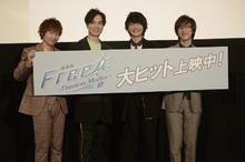 「劇場版 Free!-Timeless Medley-絆」、公開記念舞台挨拶に登壇したメインキャスト陣のコメントが到着!