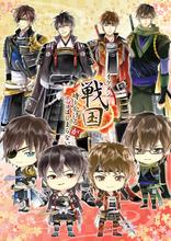 TVアニメ「イケメン戦国◆時をかけるが恋ははじまらない」、7月より放送開始! 人気女性向けゲームを原作としたドタバタ日常劇