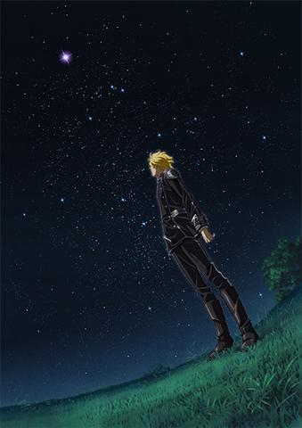 星を眺めている銀河英雄伝説の壁紙