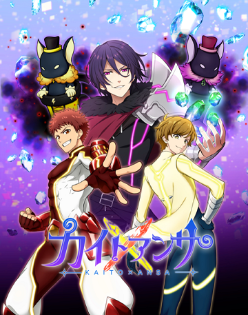 夏アニメ「カイトアンサ」、OP曲はポップロックバンド「256」が担当! PV第2弾も解禁