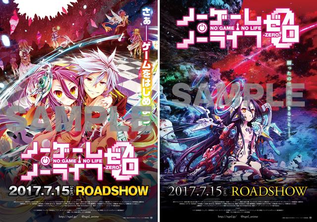 アニメ映画「ノーゲーム・ノーライフ ゼロ」、特典付き前売券第2弾を5月20日より発売! 19日にはWebラジオ第1回が配信