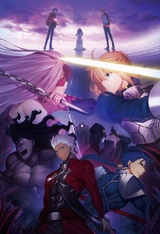 「劇場版 Fate/stay night [Heaven's Feel] Ⅰ.presage flower」、最新キービジュアルを公開!