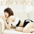 綾野ましろのニューシングル「NEWLOOK」が本日5月17日発売! TVアニメ「Re:CREATORS」EDテーマ