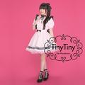 村川梨衣の3rdシングル「Tiny Tiny/水色のFantasy」が本日5月17日発売 TVアニメ「フレームアームズ・ガール」OPテーマ