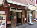 休業していた人気洋食店「ブラウニー」が16日(火)より営業を再開