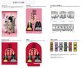 「昭和元禄落語心中 -助六再び篇-」BD&DVD BOX、声優による本格落語&新作ボイスドラマの冒頭音源を解禁!