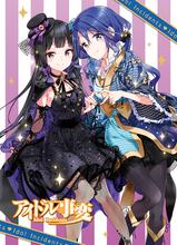 TVアニメ「アイドル事変」、2017年6月28日発売のBlu-ray&DVD第4巻ジャケットと収録内容を公開!