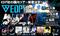 音楽ゲーム最大規模のライブツアー「EDP Lab -TOUR 2017-」、追加出演者を発表! 5月...
