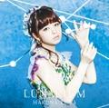 春奈るな、ニューアルバム「LUNARIUM」のジャケット写真、収録内容が公開!
