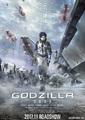 アニメ映画「GODZILLA 怪獣惑星」、アヌシー国際アニメ映画祭に出品! 静野&瀬下両監督のコメントも到着