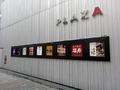 「Cafeレストランガスト」が7月20日(木)OPEN! 電気街口近くの秋葉原駅前プラザビル4F