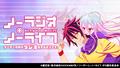 映画「ノーゲーム・ノーライフ ゼロ」前売券第3弾情報、PV第2弾が公開!Webラジオ第3回が23日に配信決定!