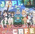TVアニメ「けものフレンズ」、キャラソン&サントラCDがアニメ初の週間オリコンチャート1・2位独占!