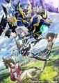 夏アニメ「ナイツ&マジック」、BD第1巻が2017年10月27日発売決定! 「異世界食堂」との合同アニメ先行上映会も