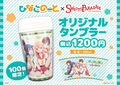 TVアニメ「ひなこのーと」スイーツパラダイス! コラボケーキ&ドリンクを発売