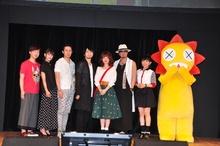 アニメ「うどんの国の金色毛鞠」スペシャルイベントオフィシャルレポートが到着!!