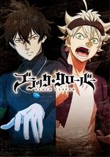 週刊少年ジャンプで人気連載中、TVアニメ化決定の「ブラッククローバー」、ティザービジュアルがついに解禁!