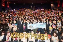 「KING OF PRISM -PRIDE the HERO-」初日舞台あいさつオフィシャルレポート到着!