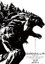 「GODZILLA 怪獣惑星」、歴代最大、最強?!のゴジラのビジュアルをついに初解禁!!