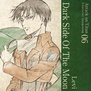 大人気アニメ「進撃の巨人」キャラクターイメージソングシリーズのVol.06&Vol.07のジャケットイラスト公開!