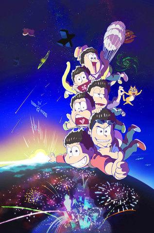 ついに、6つ子帰還!TVアニメ「おそ松さん」第2期放送開始が10月に決定!!