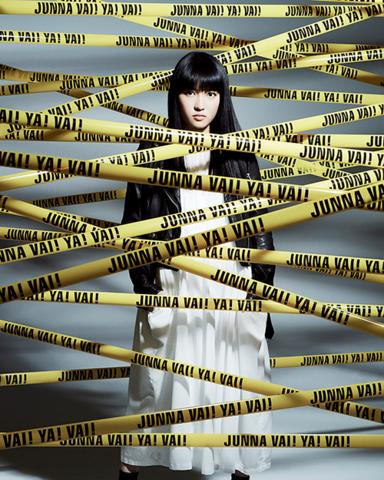 シンガー・JUNNA、「Vai! Ya! Vai!」MVが3日間限定で公開スタート! iTunes Storeでは先行予約&ダウンロード開始