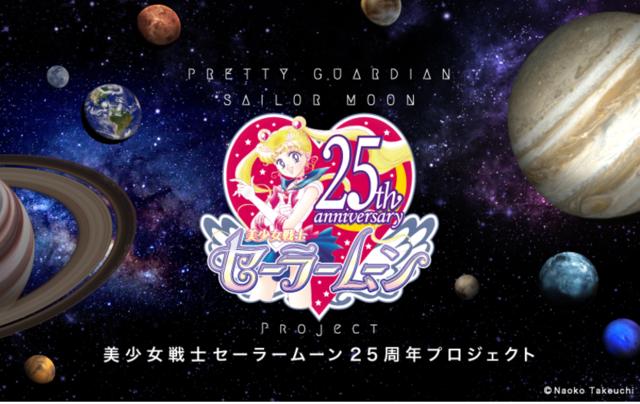 劇場版「美少女戦士セーラームーン R」、応援上映イベント第三夜が7月2日に追加開催決定!
