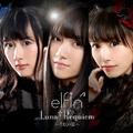 中二病感全開!? 激しく、妖しくも美しい、elfin'、2ndシングル「Luna†Requiem~月虹の宴~」インタビュー!