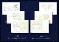 「宇宙戦艦ヤマト2202 愛の戦士たち」、第二章「発進篇」の冒頭10分がWEBにて無料配信!