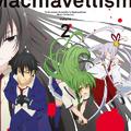 TVアニメ「武装少女マキャヴェリズム」、ミュージック・コレクションVol.1&2のジャケ写・収録内容を公開!