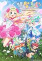 夏アニメ「ひなろじ~from Luck & Logic~」、BD上下巻が発売決定! 上巻は2017年11月24日発売