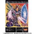 懐かしのジャンボカードダス復活!!「SDガンダム外伝 復活ジャンボカードダスセレクションBOX」予約受付開始!
