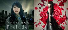 水樹奈々、7月19日発売ニューシングル「Destiny's Prelude」「TESTAMENT」ジャケット写真、公開!