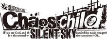 アニメ「CHAOS;CHILD SILENT SKY」抽選会付き上映 追加開催決定!さらにいとうかなこのライブ付き上映のレポートが到着!