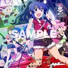 夏アニメ「てーきゅう 9期」、PV&OP主題歌CDのジャケットイラストを公開!