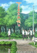 新感覚・音楽朗読劇「SOUND THEATRE × 夏目友人帳」2018年新作上演決定!!