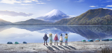 「ゆるキャン△」TVアニメ2018年冬放送開始決定!!ダブルヒロインに花守ゆみり、東山奈央が決定!