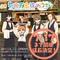 「有頂天家族2」コラボカフェ、大好評につき期間延長! 二代目をイメージしたスイーツが新登場!