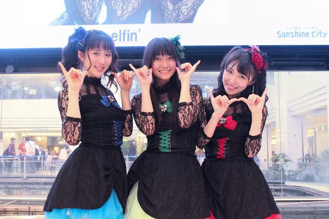 美声女ユニット「elfin'」、池袋サンシャイン噴水広場フリーライブに出演! 新曲「Luna†Requiem~月虹の宴~」で子どもから大人まで魅了!