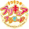 「プリキュア」シリーズ初のキャスト自身がキャラクターソングを歌う公式ライブがついに開催決定!