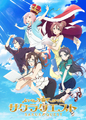 TVアニメ「サクラクエスト」、新キービジュアル&(K)NoW_NAMEが歌う新OP/EDテーマが解禁! 第1~13話の一挙放送も