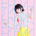 水瀬いのり、8月9日発売4thシングル「アイマイモコ」ジャケット写真公開&45秒試聴スタート!