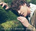 宮野真守、約2年ぶりニューアルバム「THE LOVE」ジャケット写真・アーティストビジュアル・収録楽曲公開!