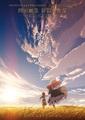 「あの花」「ここさけ」の岡田麿里が初監督に挑む! 「さよならの朝に約束の花をかざろう」公開決定!