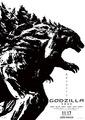 アニメ映画「GODZILLA 怪獣惑星」特報、7月8日の劇場上映に先がけてWEB先行解禁! ゴジラの亜種生物「セルヴァム」も公開