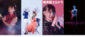 上坂すみれの8thシングル「踊れ!きゅーきょく哲学」、スワイプで衣装が変わるスマホMVが公開!